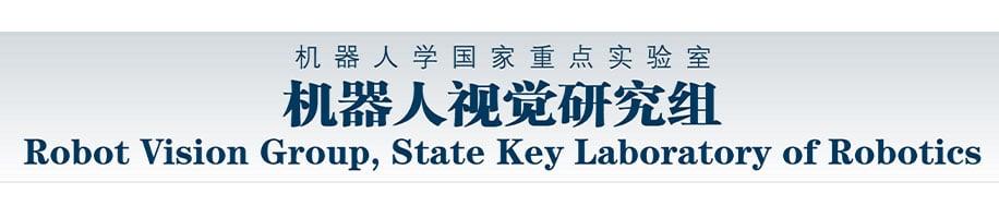 State Key Laboratory of Robotics